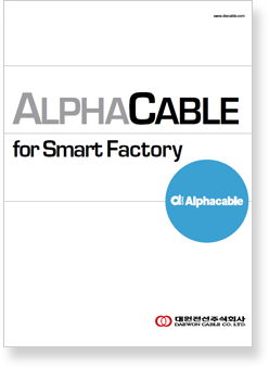 ALPHA CABLE